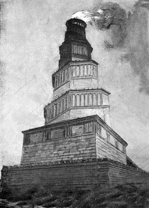 Lighthouse of Alexandria, illustration