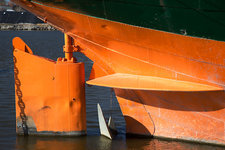 Cargo ship rudder