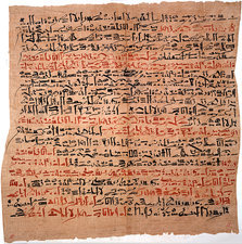 Edwin Smith Papyrus, Egyptian surgery