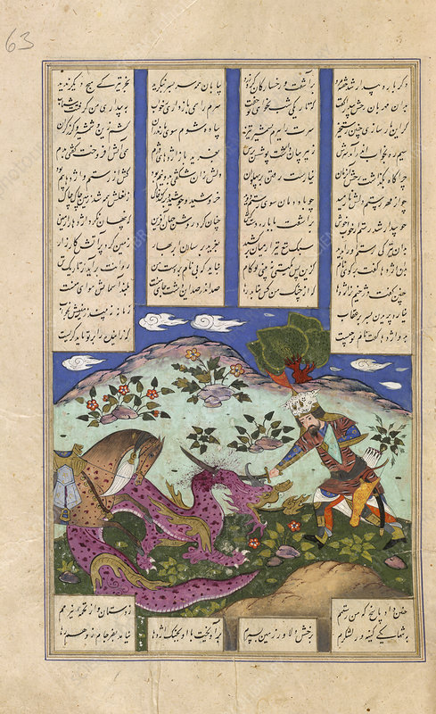 Rustam kills the dragon