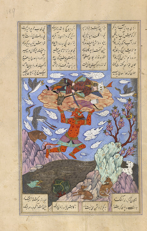 Rustam and a demon