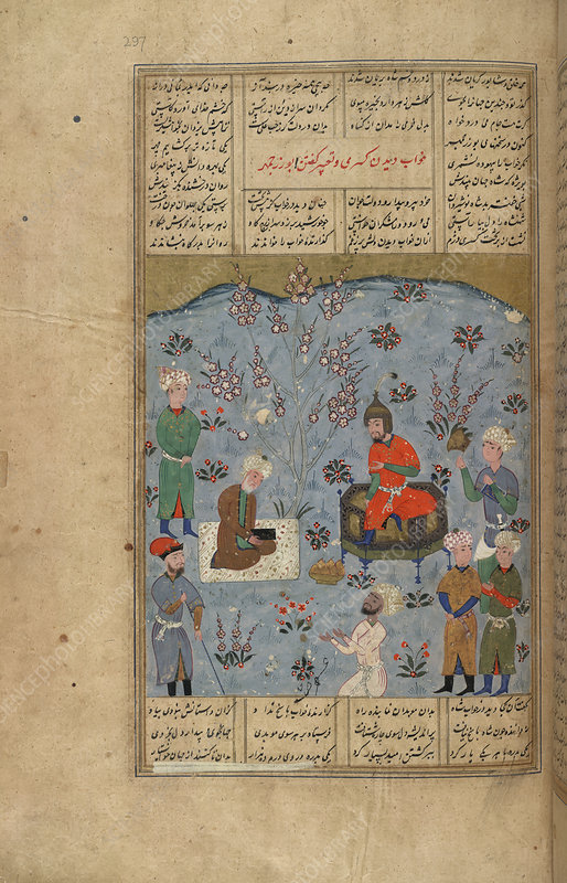 Buzurjmihr interpreting a dream