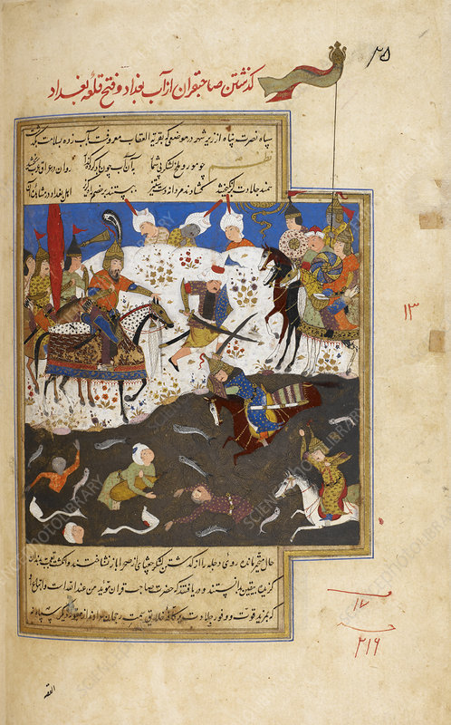 Timur's troops hunting fugitives