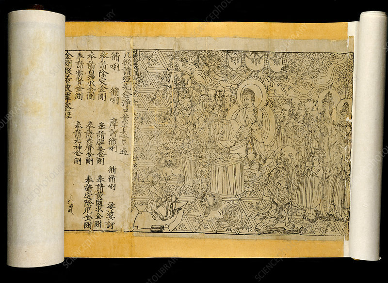 Diamond Sutra scroll
