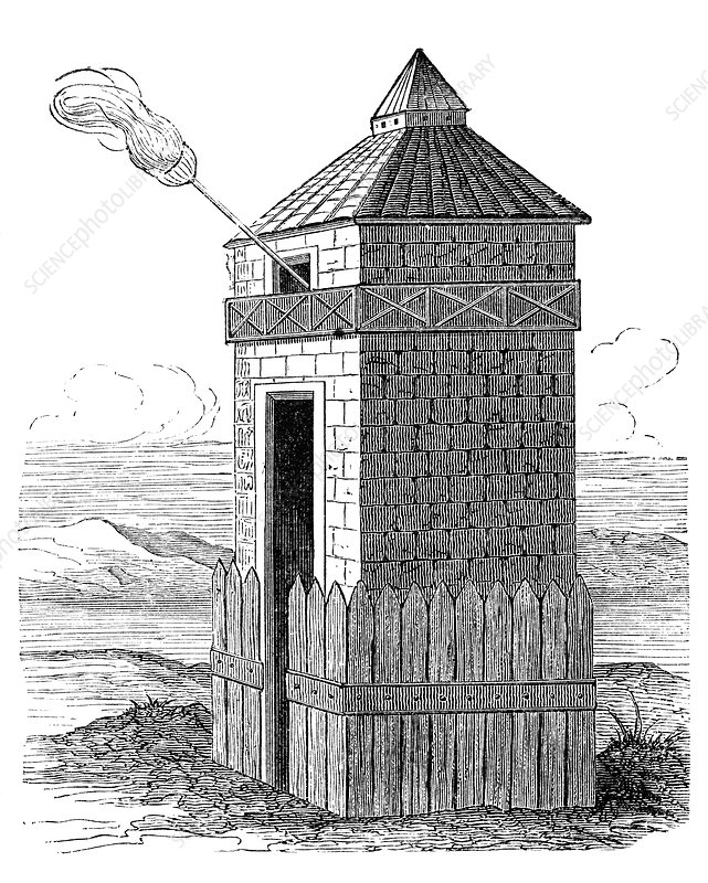 Roman beacon tower