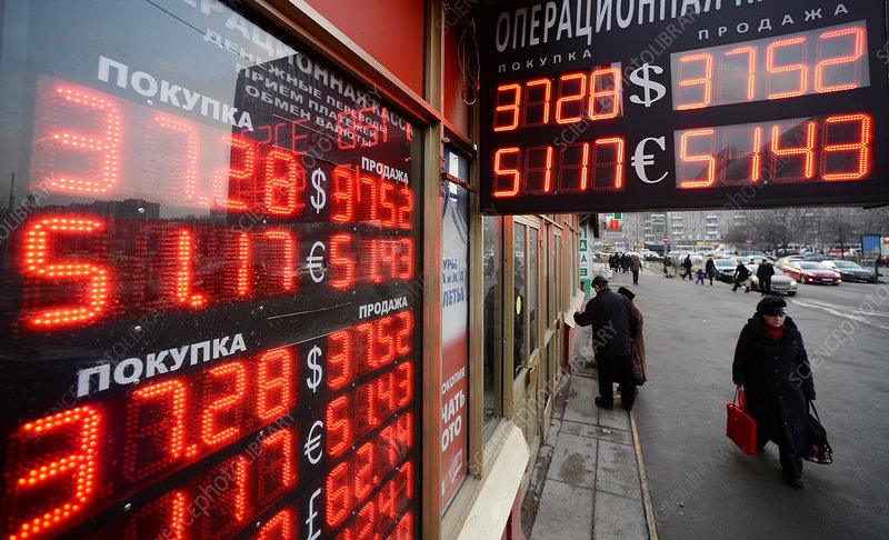 Currency exchange, Russia