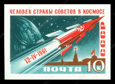 Yuri Gagarin commemorative stamp