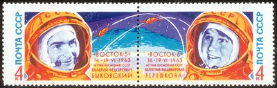 Vostok 5 and 6, commemorative stamps