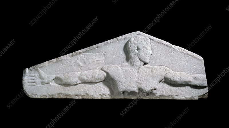 Metrological Relief, 5th century BC
