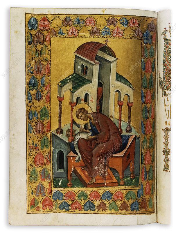 Slavonic Gospels, 1429