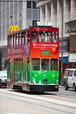 Trams on the street in Hong Kong, China