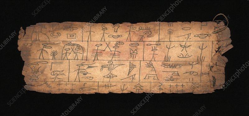 Serpent King sacrifices, Naxi manuscript