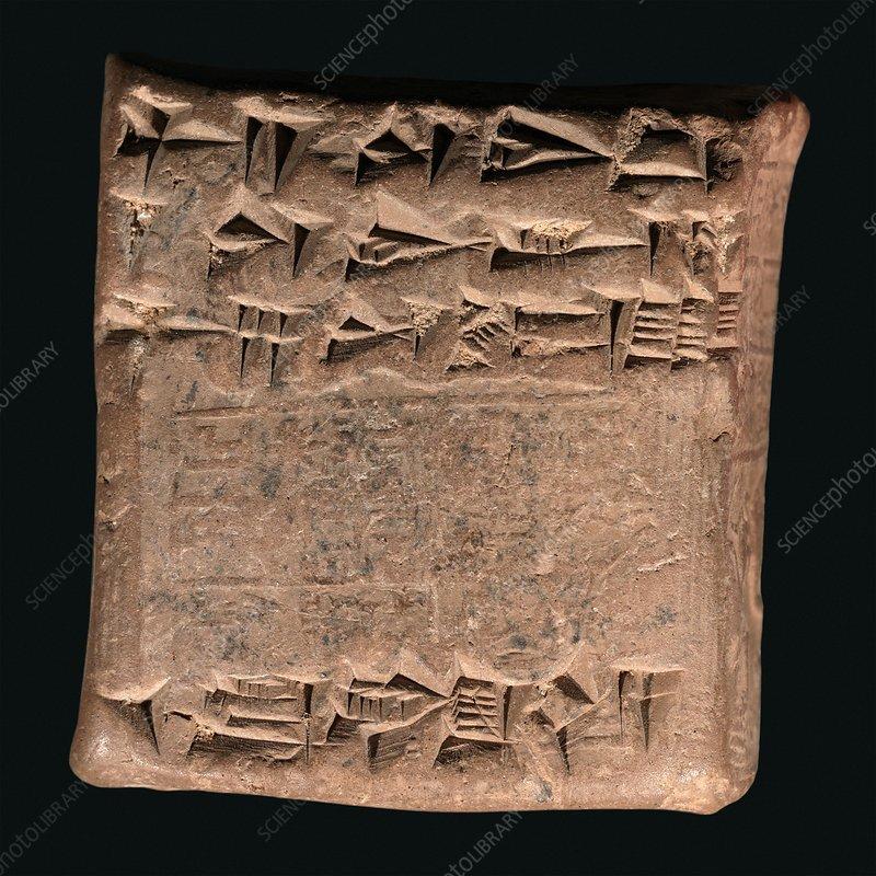Cylinder seal, Sumerian cuneiform