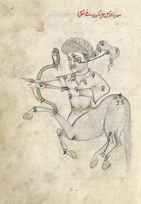 Sagittarius constellation, 15th century
