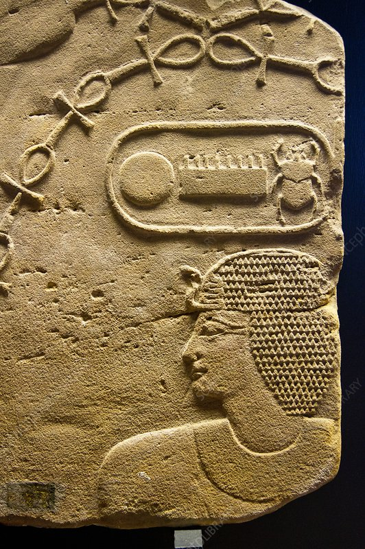 Egyptian stone tablet.