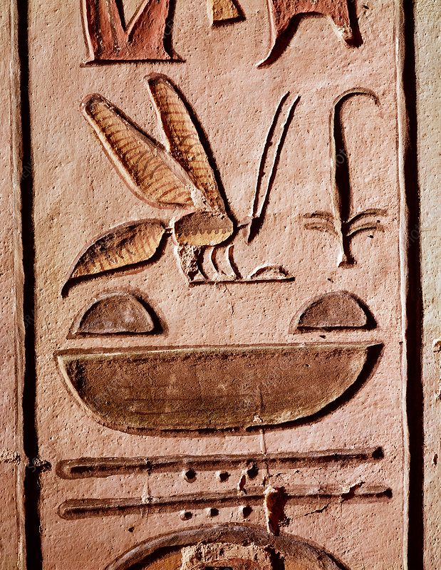 Relief In Ramses VI Tomb