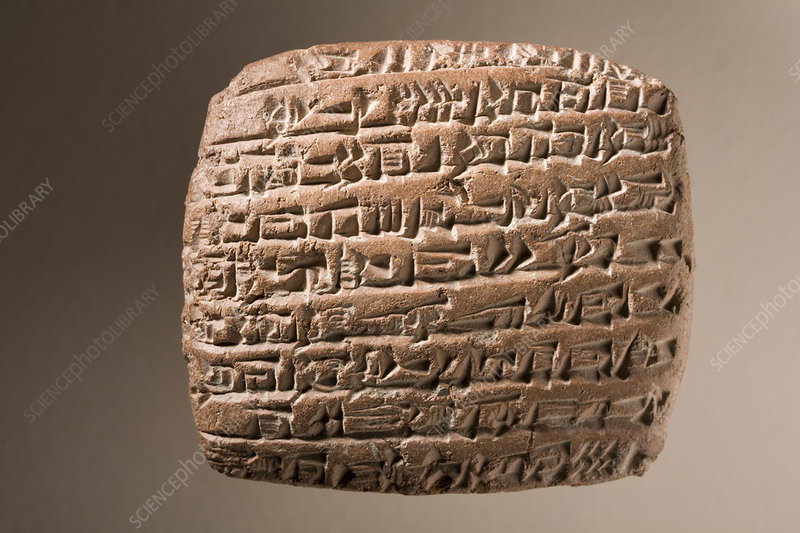 Egyptian Cuneiform Tablet