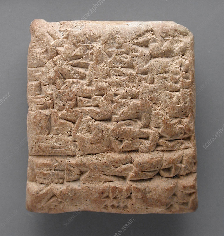 Clay Tablet with Cuneiform Inscription