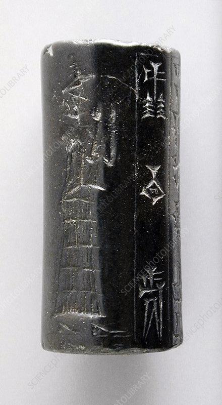Mesopotamian Cylinder Seal