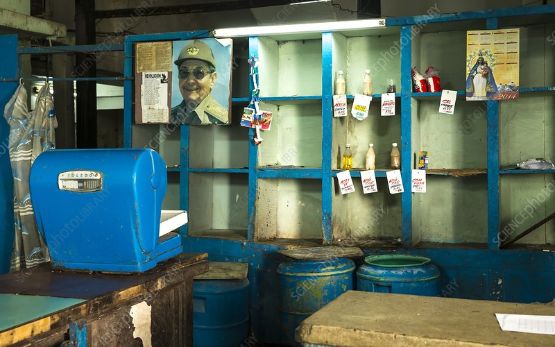 State ration store, Cuba