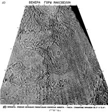 Venera 15 16 image of surface of Venus
