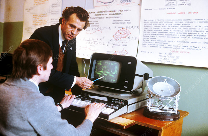 Engineering research, Russia, 1986