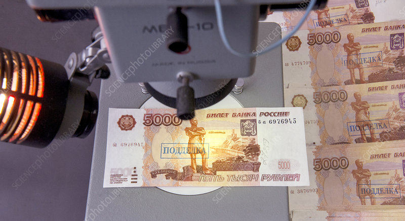 Russian bank note analysis