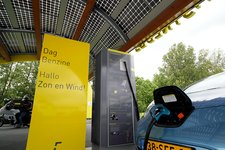 Solar-powered car charging station