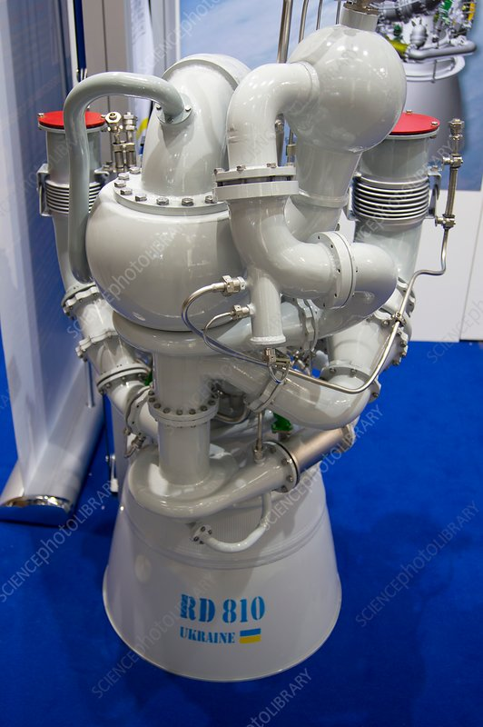 Ukrainian rocket engine