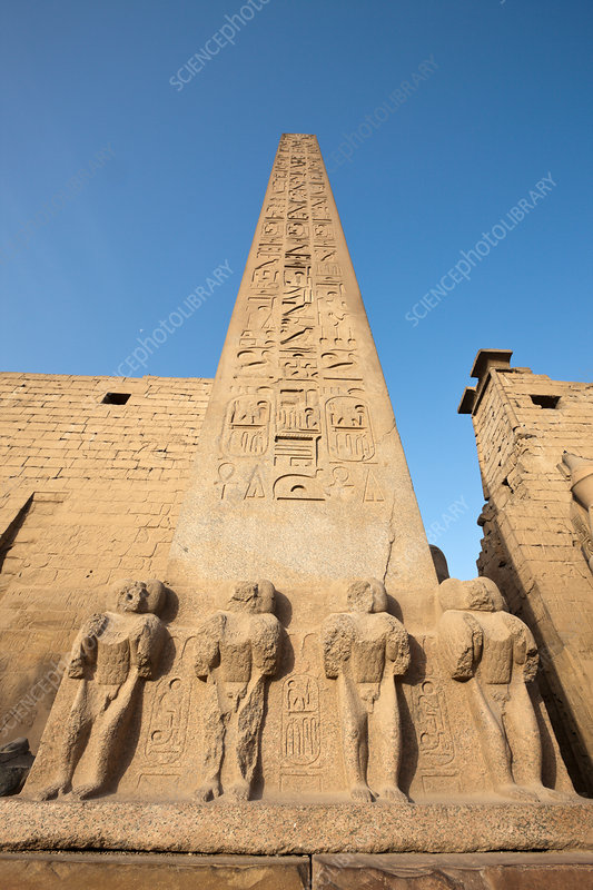 Obelik at Entrance of Luxor Temple