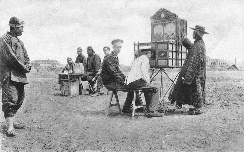 Stereoscopic sideshow, China, circa 1900
