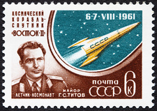 Gherman Titov Stamp