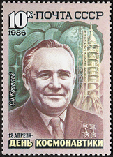 Sergei Korolev Stamp