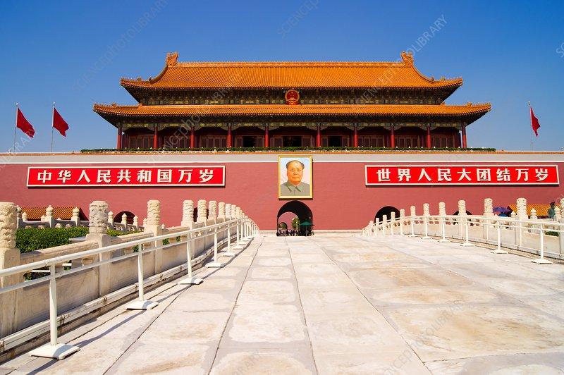 Beijing Forbidden City.