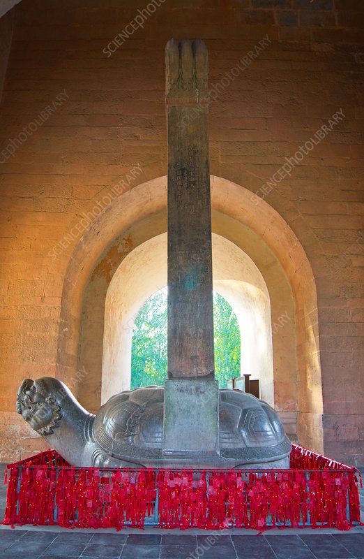 Ming Tombs turtle.