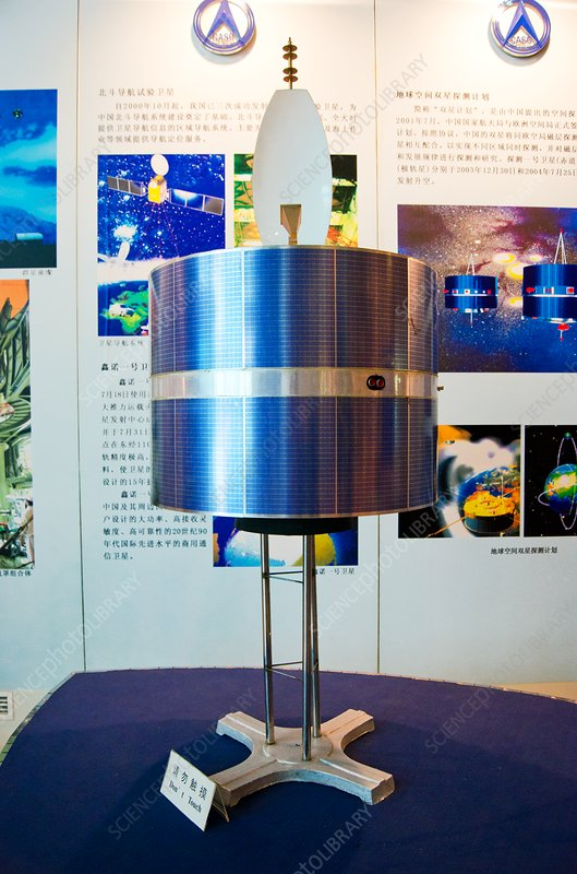 Chinese communications satellite.