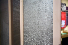 Braille printing plates, museum exhibit