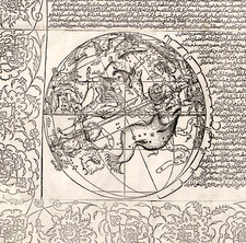 Detail from Haci Ahmed's world map, 1560
