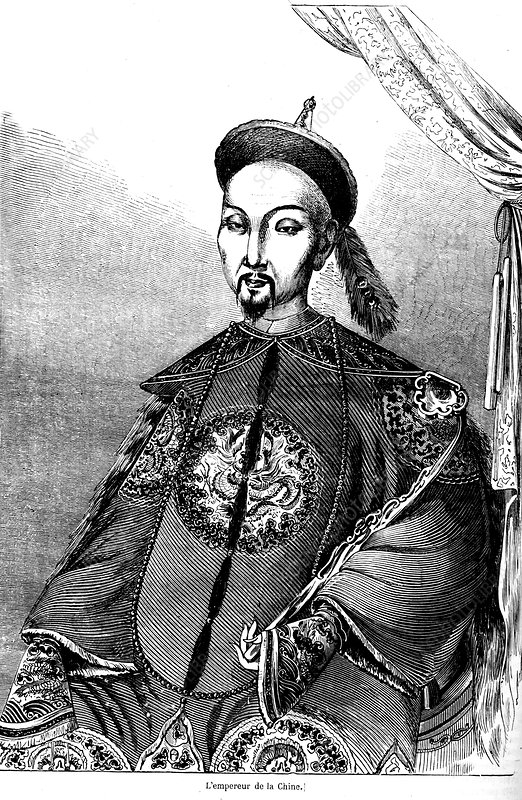 Chinese Emperor Xianfeng, illustration