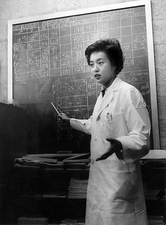 Anna Chao Pai, Chinese-American geneticist
