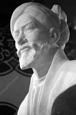 Sculpture of Ulugh Beg, Timurid astronomer
