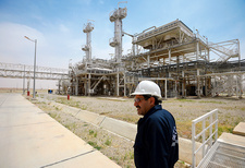 Gas refinery, Syria