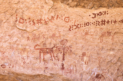 Pictograph of animals and humans, Libya