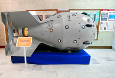 RDS-1 model, the first Soviet atomic bomb
