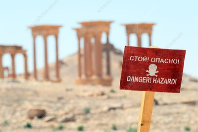Land mine warning sign, Syria