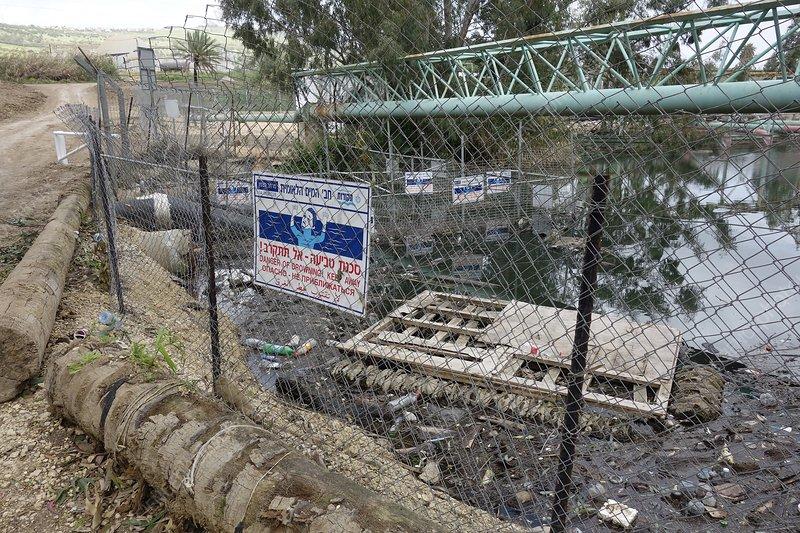 Alumot dam, Jordan River, Israel