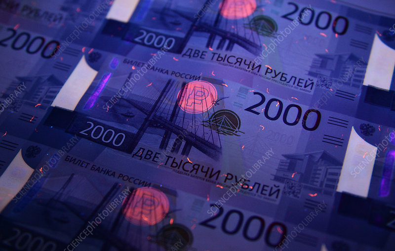 Banknote production, Russia