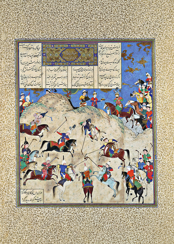 Scene from Persian epic poem Shahnameh, 16th century