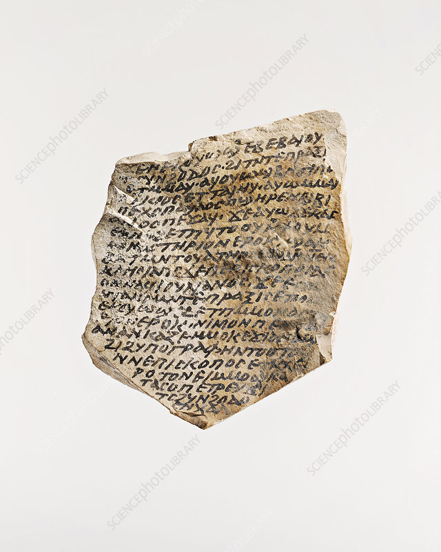 Coptic inscription, 6th-century Byzantine Egypt