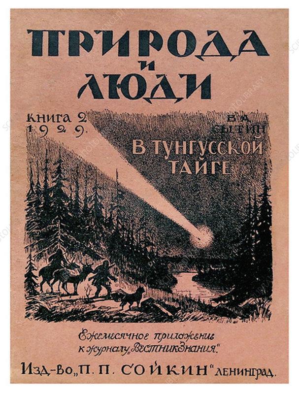 Tunguska Impact article, 1929
